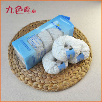 50g/Ball Cotton Baby Yarn For Hand Knitting Baby Sweaters Shoes Hats A