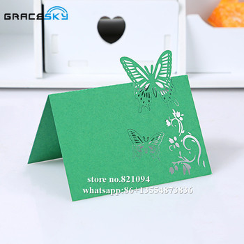 50Pcs/lot hollow out Paper butterfly Laser Cutting Seat Cards Wedding Birthday Party Table Invitation Cards party Decoration